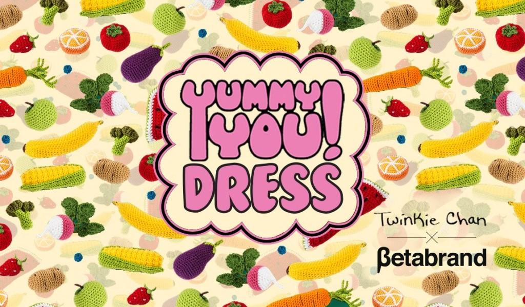 yummy_you_dress_3