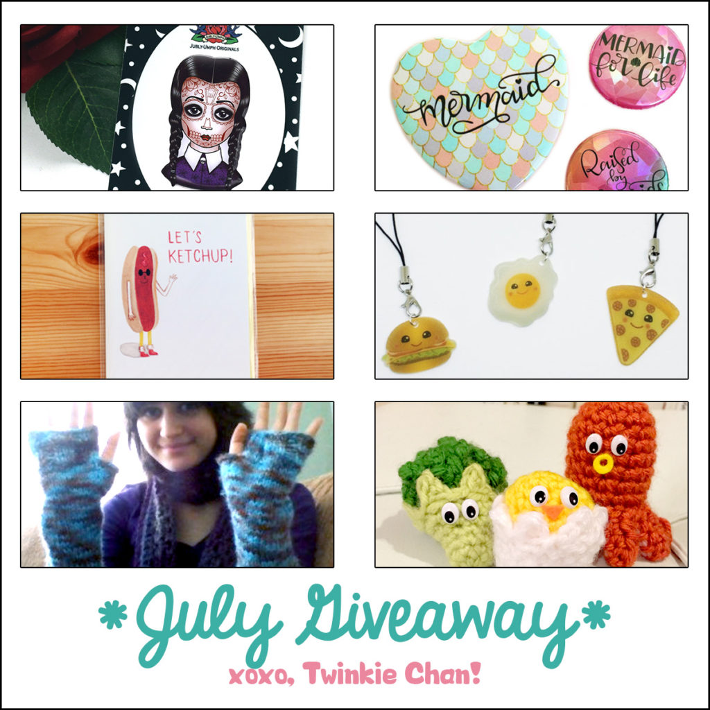 July2016giveaway